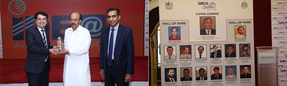 Mr. Imran Batada - Director ICT & CICT, IBA Karachi receives Living Legend - 2018 Excellence Award in IT